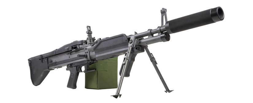 M60-mk43 lasertag machinegun