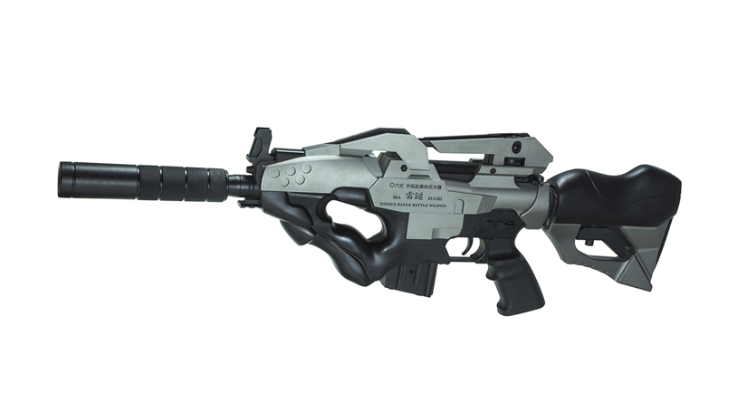 Ghost in the Shell laser tag rifle
