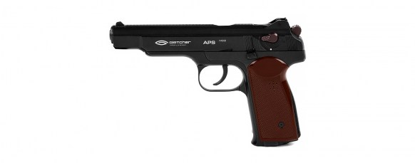 Automatic Stechkin Pistol for laser tag