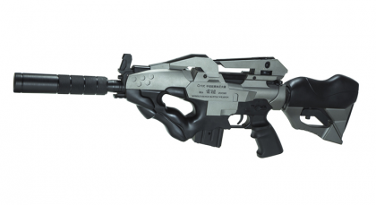 Ghost in the Shell laser tag rifle futuristic