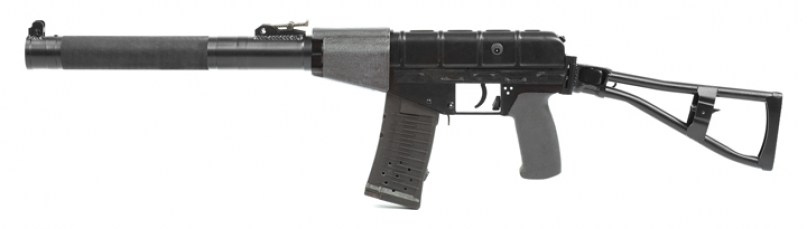 Lasertag AS VAL Russian Rifle