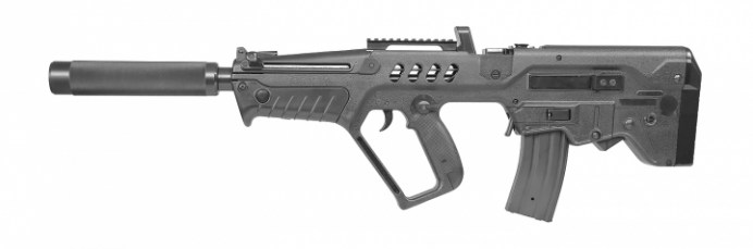 Tavor TAR-21 Laser Tag rifle