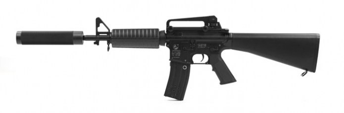 Laser tag M-16 swat rifle