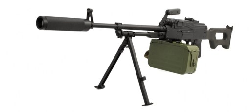 PKM Kalashnikov Machine Gun for Laser Tag