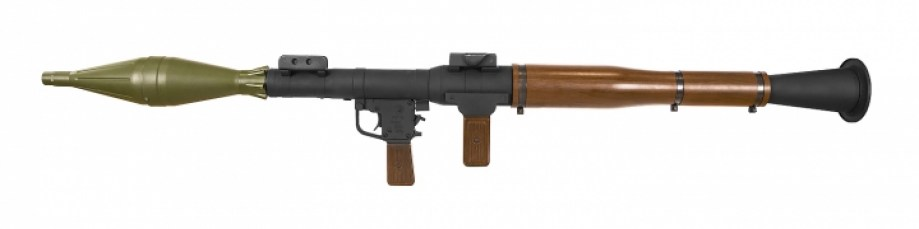 shoulder-launched anti-tank rocket-propelled grenade launcher for laser tag